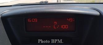 49° à Rabaçal (Portugal, région centre, en juillet 2021.)